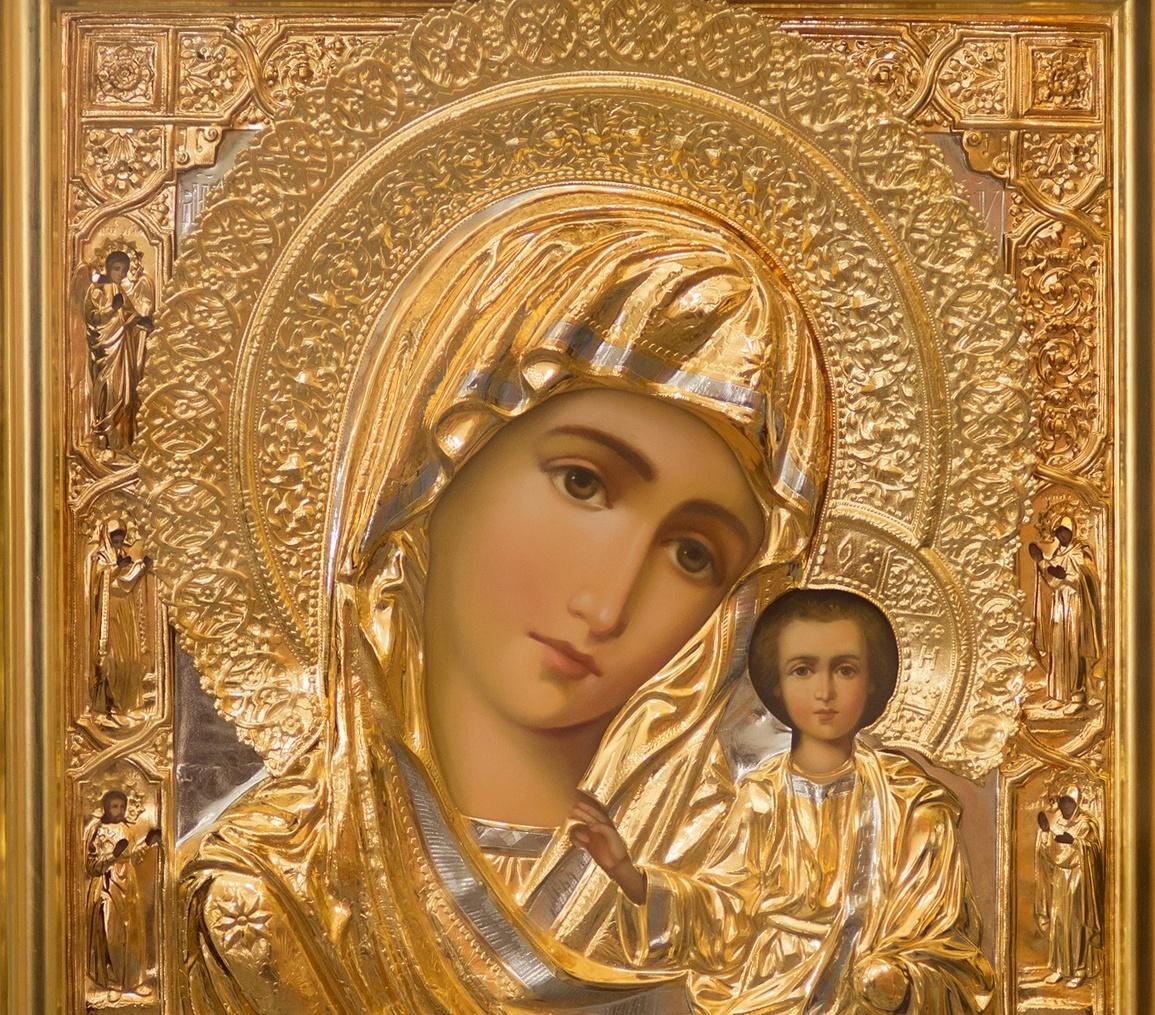 Музыкальные открытки С Днем Казанской иконы Божией Матери 87