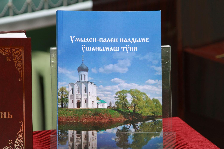 стихи на марийском языке с переводом