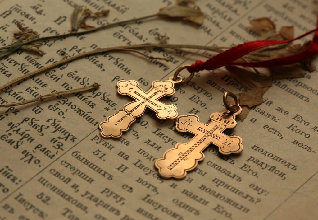 Можно ли дарить крестик в подарок любимому человеку 52
